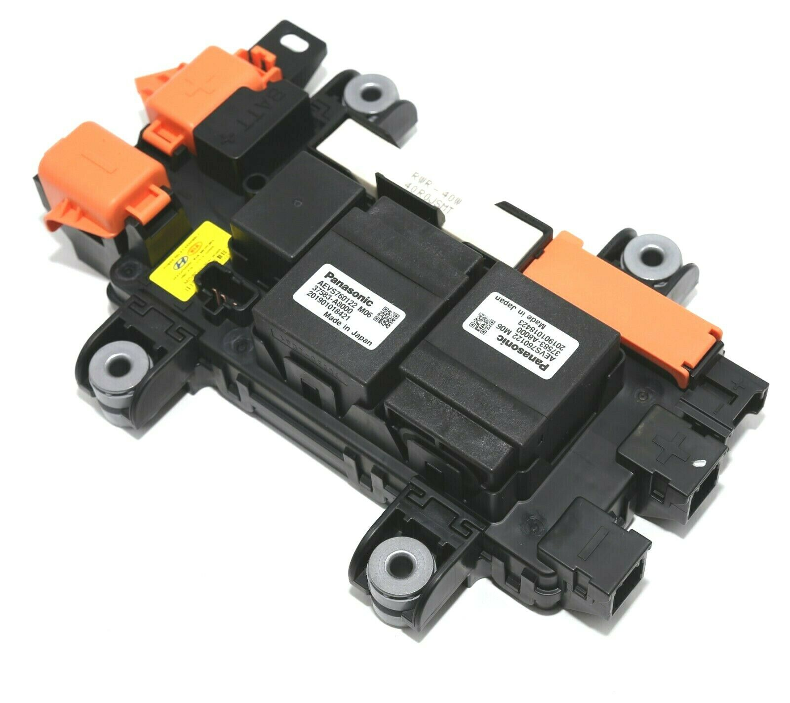 Power Relay Assembly